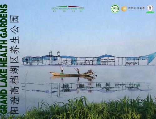 Yangchen Lake